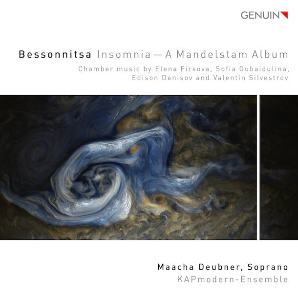 CD-Cover Bessonnitsa / Insomnia